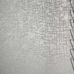 vliestapete cassiopeia 522 d 150x150 Tapety ścienne Erissman Casipeia